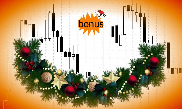 новогодние бонусы