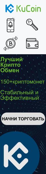 кукоин