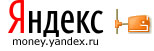 платежная система яндекс-деньги