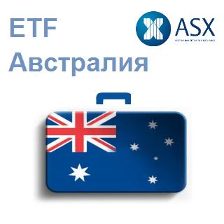 Акции Австралийских компаний