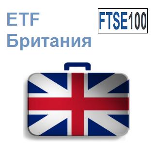 Акции Британских компаний
