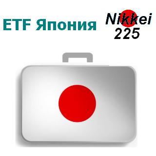 Акции компаний Японии