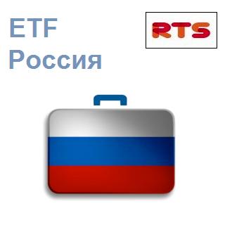 Акции Россия