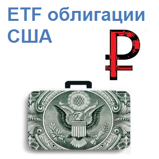 казначейские бумаги США