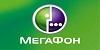 акции мегафон